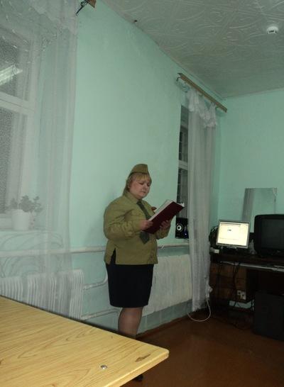 Мария Углева