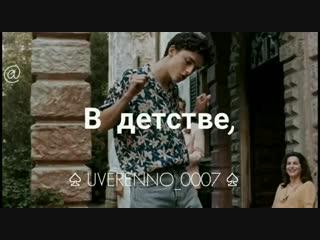 Instagram_uverenno_0007_52893940_398659134234462_6797557298140020736_n.mp4