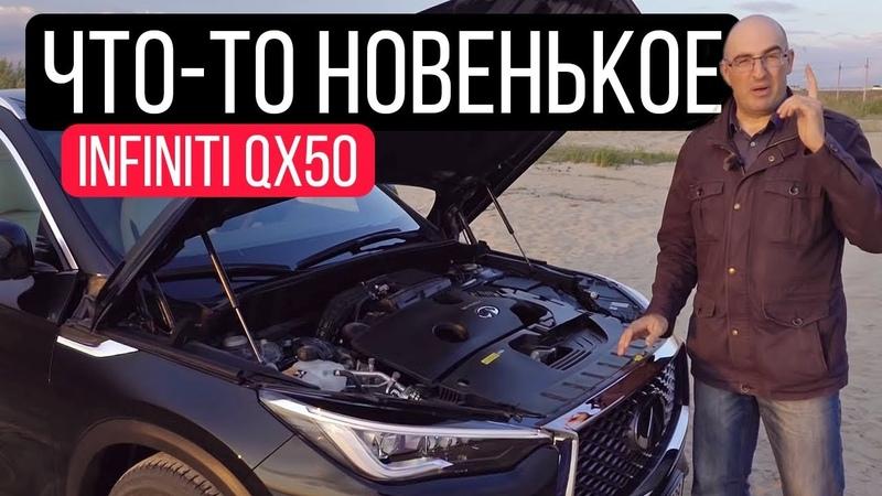 Чудо-мотор и руль на проводах: тест-драйв нового Infiniti QX50 бездорожье