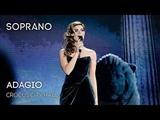 SOPRANO - Adagio (Концерт в Crocus City Hall)