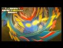 Beyblade burst chouzetsu ep 24