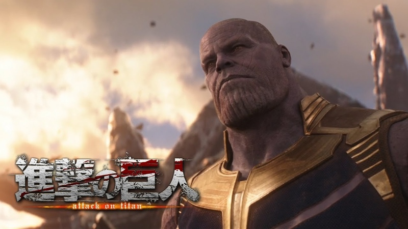 What If AVENGERS INFINITY WAR had an Anime Opening ATTACK ON TITAN ?