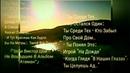 """「Виктор Цой -「X-Files Песни「&」-「ヴィクトル・トソイ -X - ファイル - 歌」- Viktor Tsoу - """"X檔案 - 歌曲"""" - Bài hát X"""