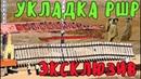 Крымский мост 17 03 2019 ПРОЦЕСС УКЛАДКИ РЕЛЬС до станции КЕРЧЬ ЮЖНАЯ ОЧЕНЬ УВЛЕКАТЕЛЬНОЕ ЗРЕЛИЩЕ