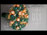 Новогодний букет из конфет ферреро Роше. DIY. Букет из конфет своими руками