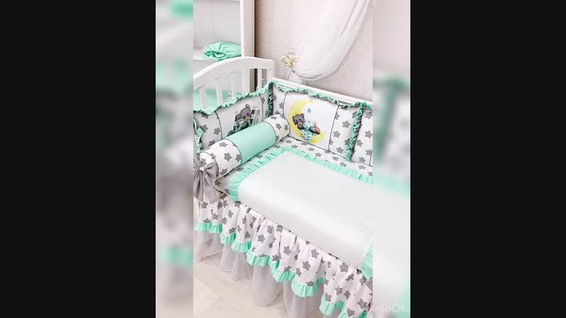 Комплект в кроватку Мишель