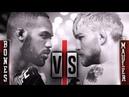 UFC 232: JON JONES VS ALEX GUSTAFSSON 'THE REMATCH' (HD) PROMO, TRAILER, UFC, TITLEFIGHT, UFC232