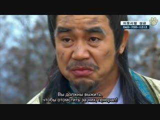 [Тигрята на подсолнухе] - 131/134 - Тэ Чжоён / Dae Jo Yeong (2006-2007, Южная Корея)