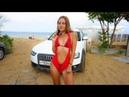 Audi A4 Allroad Quattro ПРЁТ по песку! Застряли на Пляже в КРЫМУ! КАТЯ и Спорт на Пляже