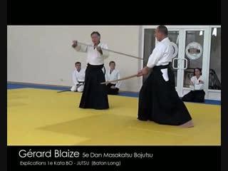Масакатсу бо джитсу школа бо Основателя айкидо