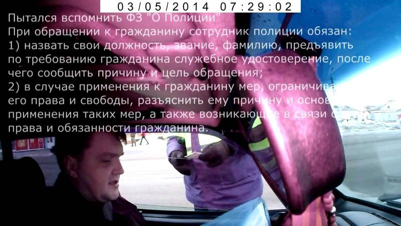 Незаконная остановка - ИДПС Макаров С.В. Чердаклы