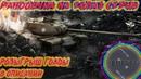 Рандом World of Tanks на топах РОЗЫГРЫШ В ОПИСАНИИ