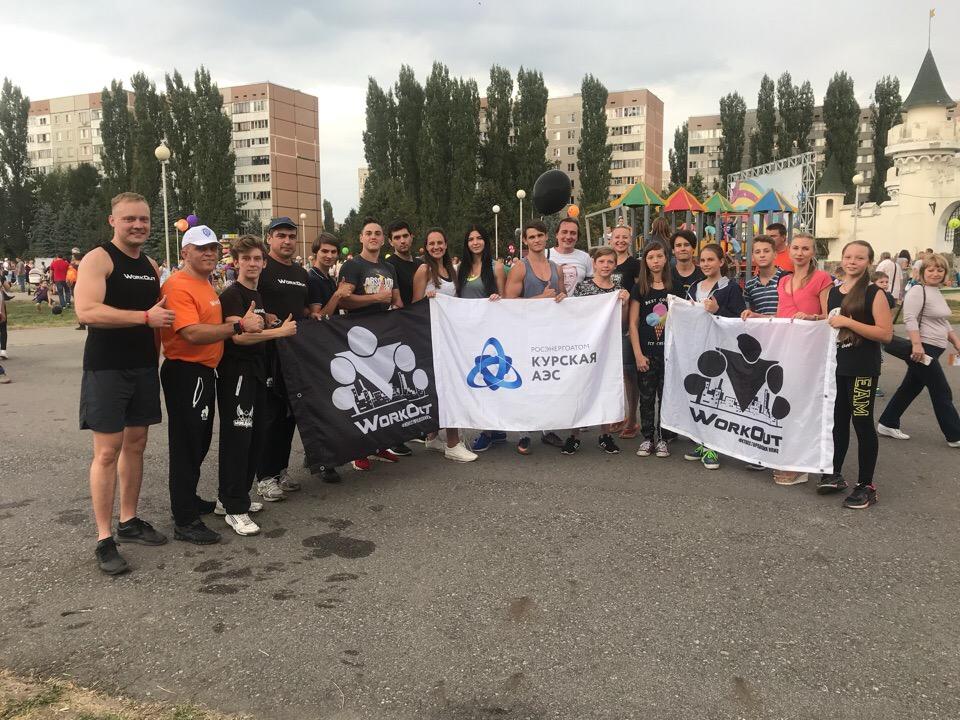 День города - Курчатову 50 лет!