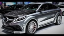 NEW 2018 Mercedes AMG GLE 63 S 4Matic Sport Coupe Exterior and Interior Full HD 1080p