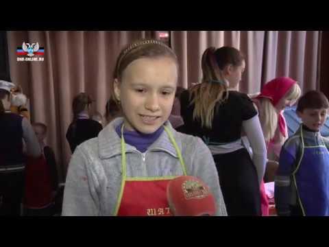 ОД «Донецкая Республика» организовало праздничное мероприятие для детей военнослужащих ДНР