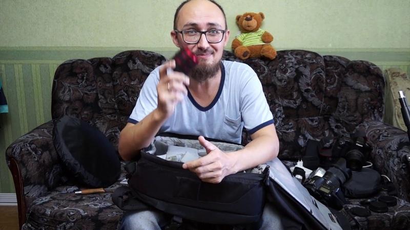 Оборудование фотографа нищеброда ))
