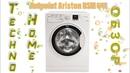 Обзор стиральной машины Hotpoint Ariston RSM 601