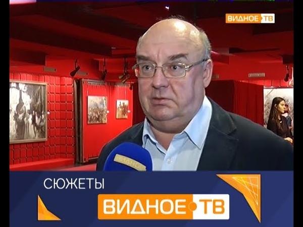 Вихри враждебные - выставка живописи в музее-заповеднике Горки Ленинские
