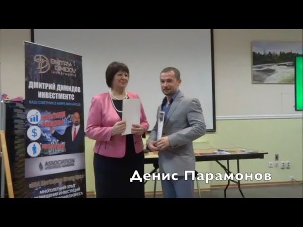 Написание картин и моё участие на выставках в Социальном клубе Пятый сезон Денис Парамонов