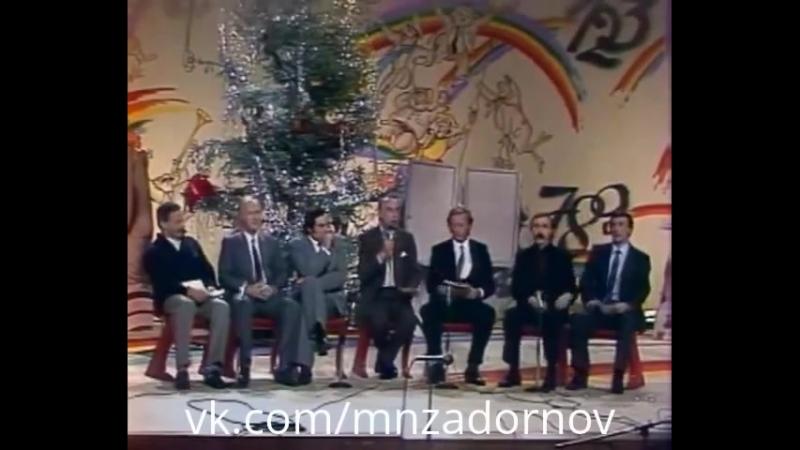 7 на 7 с участием Михаила Задорнова (Передача Вокруг смеха №34, Новогодний выпус