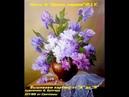 Ribbons. Lilac. Part 3. Вышивка лентами. Сирень. Часть3