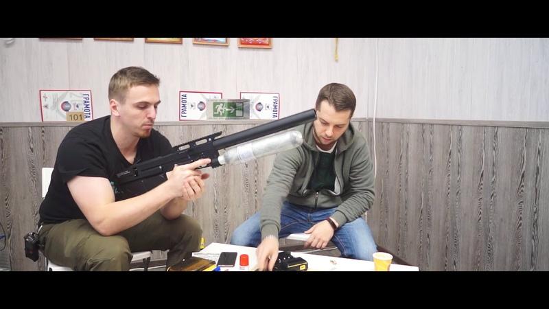PCP винтовка Сибирь. Первое знакомство, пара фейлов и звонок другу.
