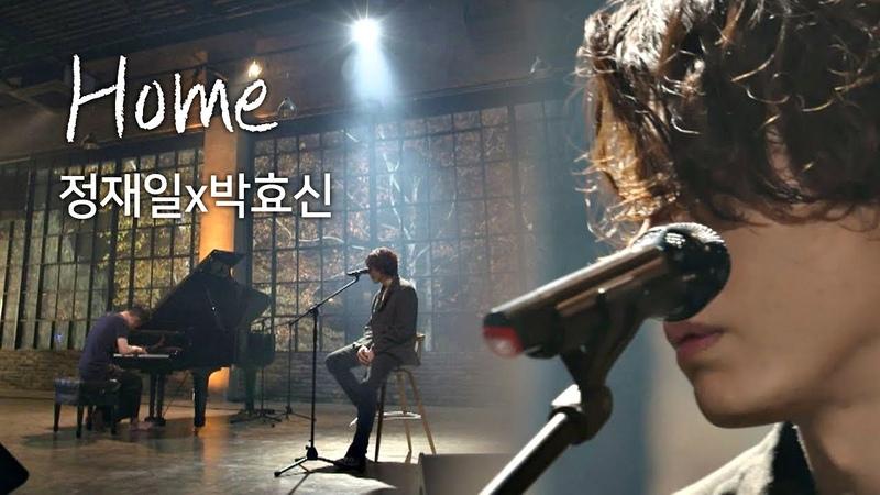 [풀버전] 박효신(Park hyo shin)x정재일(Jung jae il) ′Home′♪ 푹 빠져드는 아름다운 노래 너의 노래는(Your Song) 1회