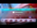 Forza Horizon 3 ПОЛЕ ЧУДЕС - ЗАТРОЛИЛ БУЛКИНА! ПОДМЕНИЛ МАШИНУ И ОН ПОВЕРИЛ