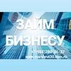 Bystrye Svidania-V-Sochi