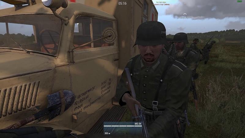 ArmA 3 Red Bear Iron Front 7Th Bayonet Division