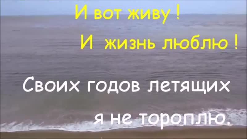 Песня В. Кикабидзе Однажды я и эту грань перешагнул