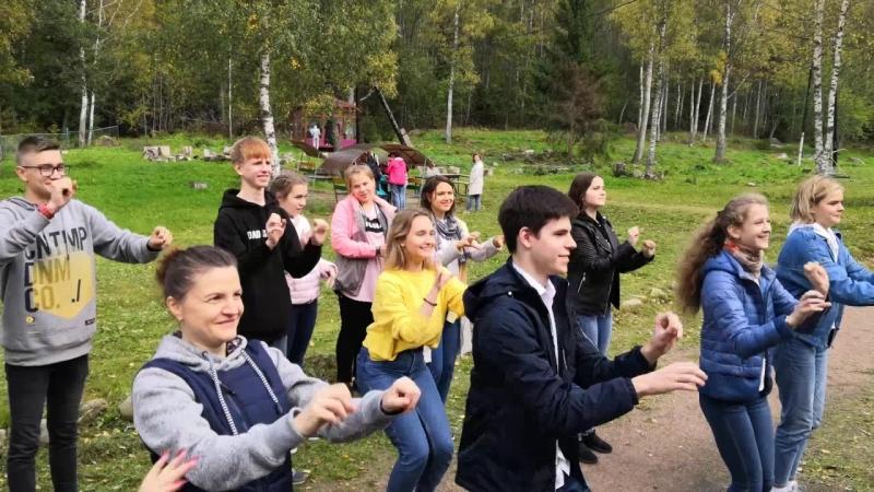 Форум Поколение.RU 2018