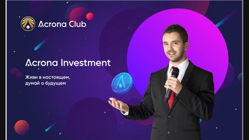 Acrona Investment