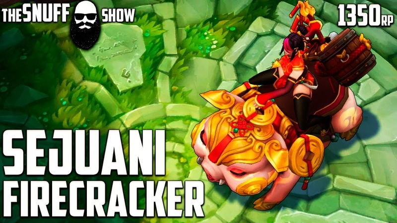 Пиротехник Седжуани Обзор Скина ● Firecracker Sejuani Skin Preview