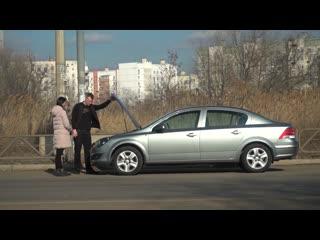 Помощь на дороге девушке