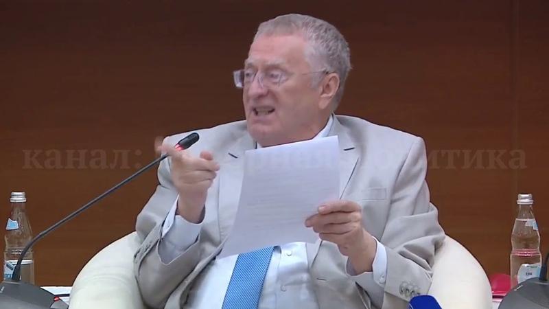Жириновский Мудрая Речь про Выборы и не Только Дума 24 09 2018