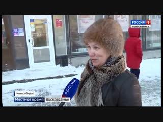 Как снежныи ком растет количество жалоб на уборку улиц в Новосибирске