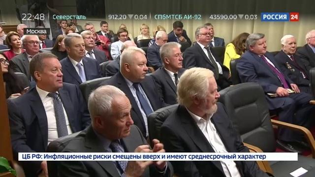 Новости на Россия 24 • Рассекречены уникальные документы о разведчике Киме Филби