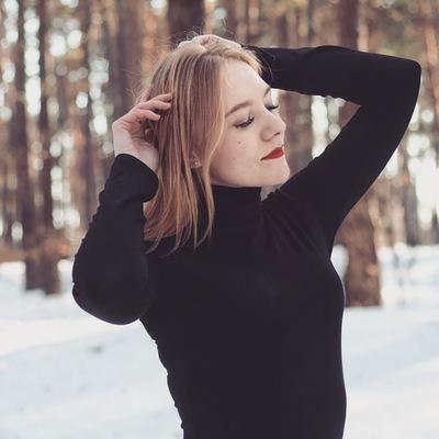Дарина Дубяга
