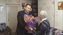 Дмитрий Жариков поздравил с днем рождения труженика тыла Эмилию Колесникову