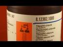 2018 TiCl4 Titanium tetrachloride The most fuming liquid