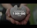 Русская википедия выросла до 1 500 000 статей