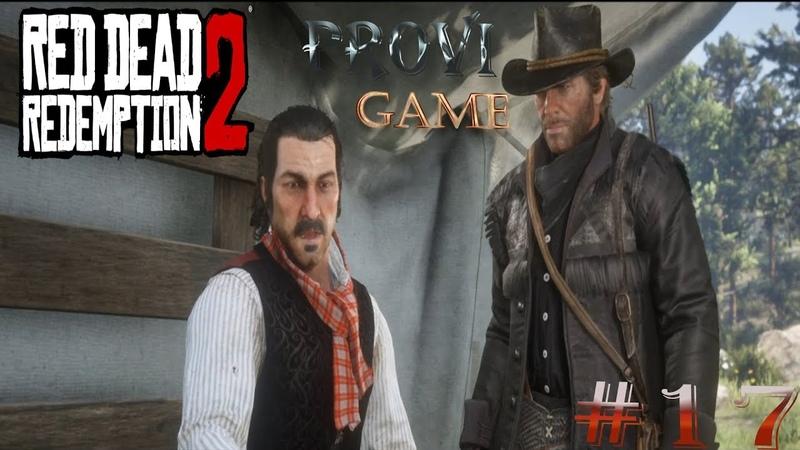 Red Dead Redemption 2 ► Валим с насиженного места ►17
