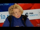 Тарасова отбила убогую квартирку миллионерши Загитовой
