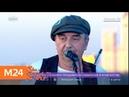 Группа Чайф открыла серию летних концертов Крыша 24 - Москва 24