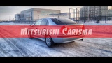 #TESTDRIVE Mitsubishi Carisma 2000