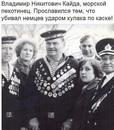 Ирина Яровая фото #25