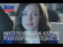 Рекламный блокНТВ 7, аналог, 11.08.18 IPTV I RIP