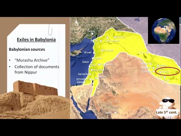 Oded Lipschits. David Vanderhooft. 6.8. Диаспора в Вавилоне. Падение и возрождение Иерусалима