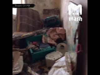 В Москве девочка-маугли жила в квартире-помойке